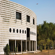 Amrut Mody School of Management | Ahmedabad