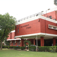 Faculty of Management Studies (University of Delhi) | New_Delhi