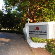 Institute of Rural Management | Anand