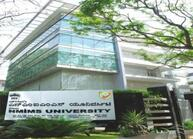 Narsee Monjee Institute of Management Studies | Bangalore