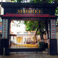 Sydenham Institute of Management Studies, Research and Entrepreneurship Education | Mumbai