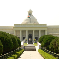 Indian Institute of Technology | Indore