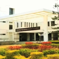 Center for Management Studies, NALSAR University | Hyderabad