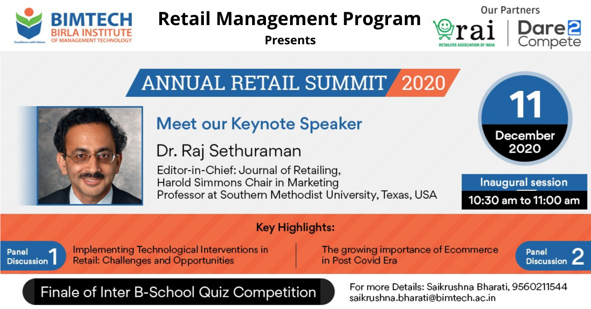 IIMU Annual Retail Summit 2020.png