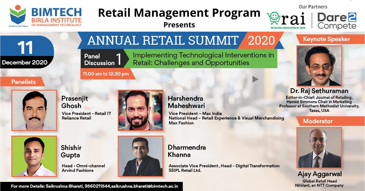 Annual Retail Summit 2020